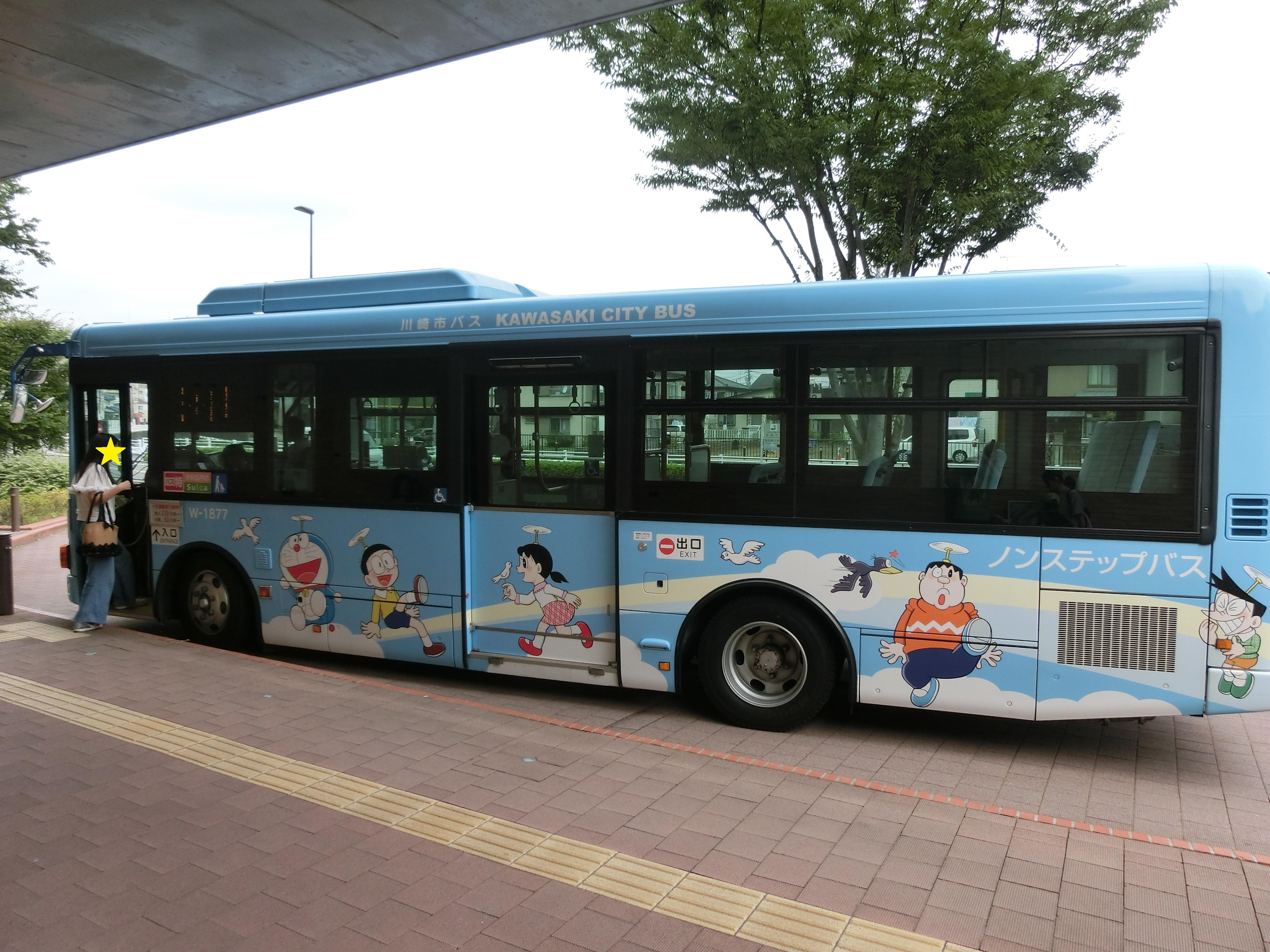 「藤子F不二雄ミュージアム」行きバス
