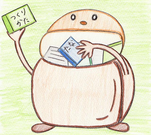 手書き絵本「ばこくん」6