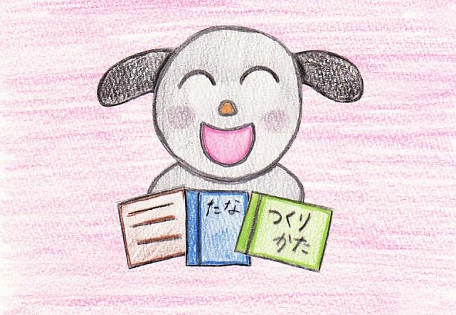 手書き絵本「ばこくん」7